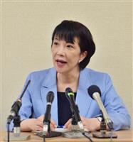 「絆」議連が初会合、夫婦別姓の問題点議論 12月に提言