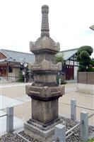 【石仏は語る】重厚感ある鎌倉後期の遺品 都島神社の三重宝篋印塔 大阪