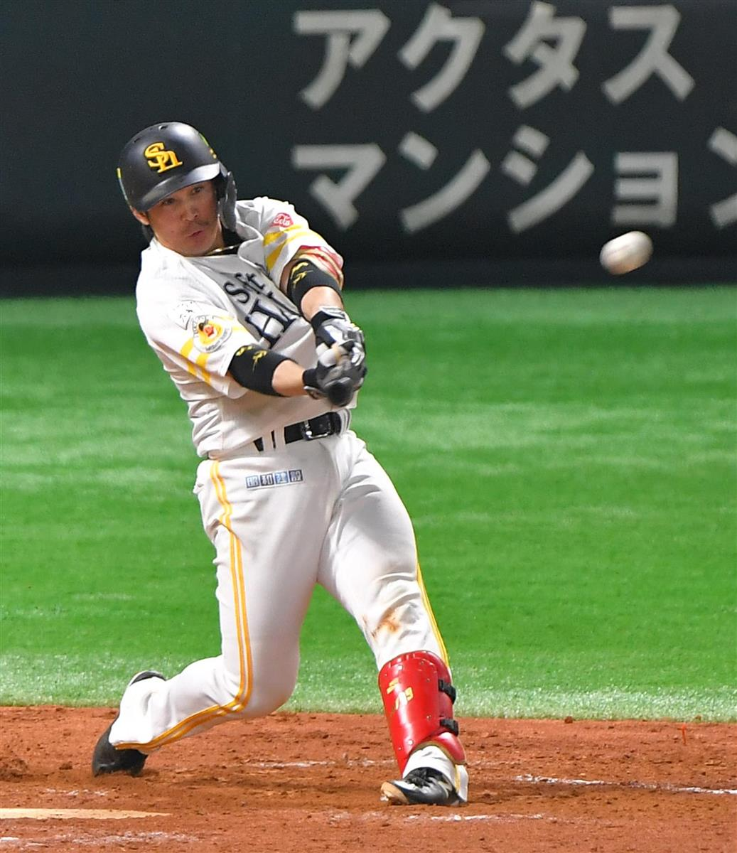 日本 シリーズ 速報 ゴルフ
