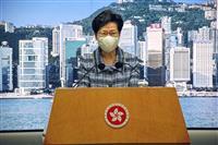 香港の若者ら2300人起訴 行政長官が表明