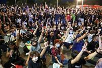 タイ国王株主の銀行本店で集会 巨額資産に抗議