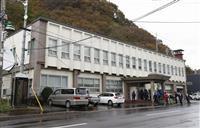 神恵内村の商工業者に抗議50件「二度と来ない」「商品買わない」 核ごみ調査