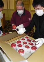皇室への献上リンゴ、盛岡で箱詰め