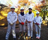 「貴重な経験」関西大生4人、中尾山古墳発掘調査に参加