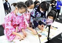 世界の子供たちを映像制作で教育支援 パナソニックがプログラム開催