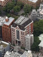 令和5年春に慶応大「歯学部」 東京歯科大と統合協議開始 学校法人合併へ