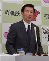千葉・森田健作知事、知事選で自民擁立の県議に「ガッツがある」