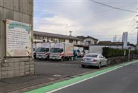 食材宅配業者、住宅専用地で営業  違法建築も福岡市は対応に苦慮