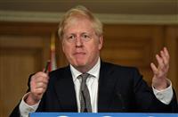【ロンドンの甃】英米関係に不吉な予兆