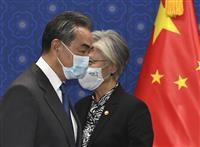 中国外相が韓国大統領らと会談 防疫協力強調、日米韓連携にくさび