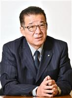 《独自》日本維新・松井代表「野党第一党目指す」 次期衆院選で100人擁立へ調整