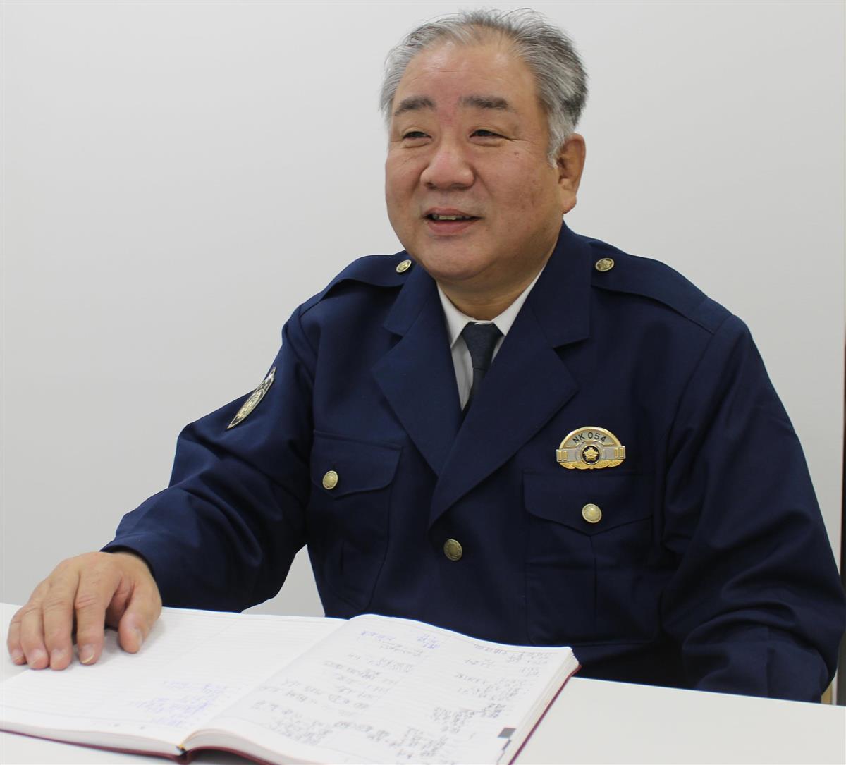 近畿の警察官、大阪府警からは山上賢治警部 - 産経ニュース