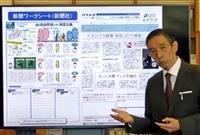 「旬の記事を子供たちの学びに」NIE全国大会東京大会 産経の取り組みも紹介