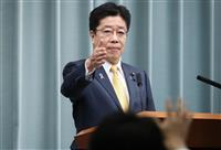 【政界徒然草】「高みを目指す」加藤勝信官房長官 首相も信頼 求められる「戦う姿勢」