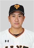 MLB公式サイトが日本投手紹介 日本ハムの有原と巨人の菅野