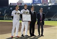 「甲子園の土」に感謝状 高野連、阪神と球場へ贈呈