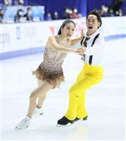 高橋、華麗なる転身 村元とアイスダンスで2位発進 NHK杯
