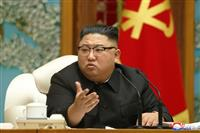 北沈黙の裏に「米を刺激するな」と厳命 トランプ氏の退任に不安感か