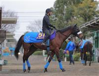 アーモンドアイが1番人気 競馬のジャパンCオッズ