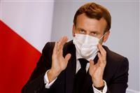フランス警察暴行ビデオ マクロン政権の治安法案に逆風
