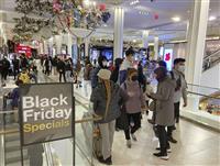 米年末商戦、店舗は寂しい人出 通販シフト、アマゾンは従業員にボーナス