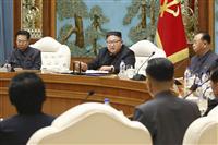 北朝鮮、首都出入り遮断 コロナ対応、処刑情報も