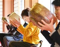 【動画あり】コロナ下の「大茶盛」試行 回し飲みせず1人1碗で 奈良・西大寺
