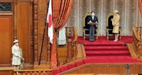 天皇陛下のおことば全文 議会開設130年記念式典