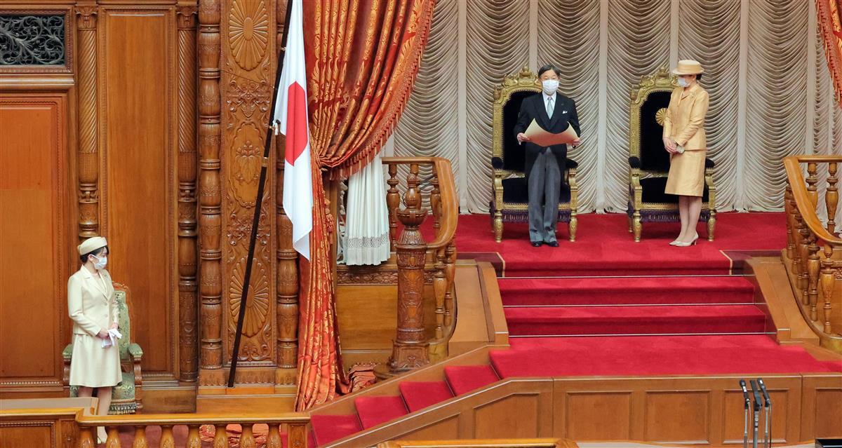 天皇陛下のおことば全文 議会開設130年記念式典 - 産経ニュース