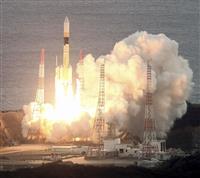 データ中継衛星の打ち上げ成功 種子島でH2Aロケット
