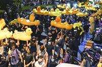 タイで反体制派デモ 国王をヒトラーになぞらえる声明も
