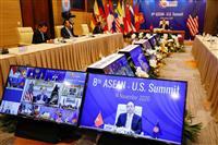 【世界の論点】ASEAN困惑 米中主導権争い