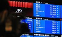 金融庁が東証に改善命令へ 終日取引停止、重大と判断 再発防止徹底求める