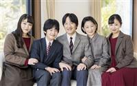 【動画】秋篠宮さま55歳 眞子さまご結婚「認める」 延期の経緯「話すこと重要」 代替わ…