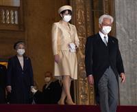 秋篠宮さま、眞子さまご結婚「多くの人喜ぶ状況ではない」 対応「見える形に」ご指摘