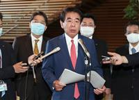 自民・下村政調会長、首相に34兆円程度の第3次補正を要請