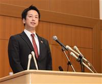 千葉県知事選 関県議が出馬会見 「千葉の未来をつくる」