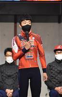 """""""不死鳥""""がつかんだ五輪代表 自転車ロードレース 増田成幸選手"""