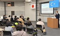「小説ではなく現実だ」福岡でウイグル族への人権弾圧伝える集会