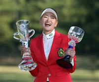 原英、完全V「自信になる」 年内最終戦 ツアー選手権リコー杯ゴルフ