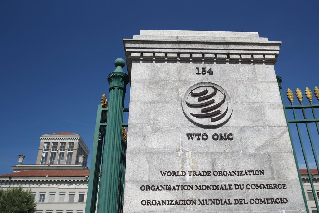 世界貿易機関(WTO)の本部=6月、スイス・ジュネーブ(ロイター)