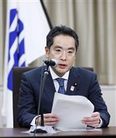 大阪万博、国際事務局が承認 担当相「参加を心から歓迎」
