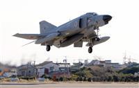 【動画】F4戦闘機ファントムの世界最終製造機がラストフライト