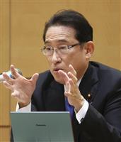 岸田氏、衆院広島3区めぐり二階幹事長と協議「引き続き連携」