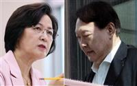 韓国検事総長が職務復帰、法相による職務停止が中断