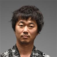 元俳優の新井浩文被告、強制性交罪で懲役4年が確定