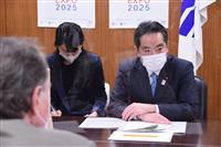 大阪・関西万博 各国へ呼びかけスタート 在京大使ら招き 担当相「力強い協力を」
