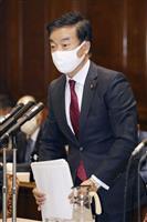 「立憲民主党は名前を変えた方がいい」 維新・松沢氏、憲法審拒否で批判