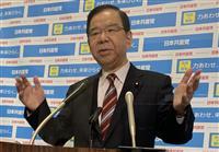 共産・志位委員長が中国指導部に抗議 香港民主活動家への実刑判決