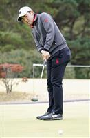2戦連続V狙う金谷、勝てば大会最年少優勝 日本シリーズJT杯ゴルフ